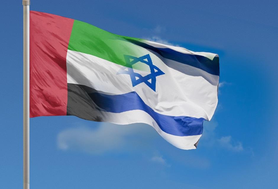 UAEs Habtoor Group plans to open office in Israel