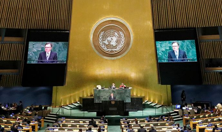 UNGA: What did Trump, Rouhani, Erdogan and Johnson say