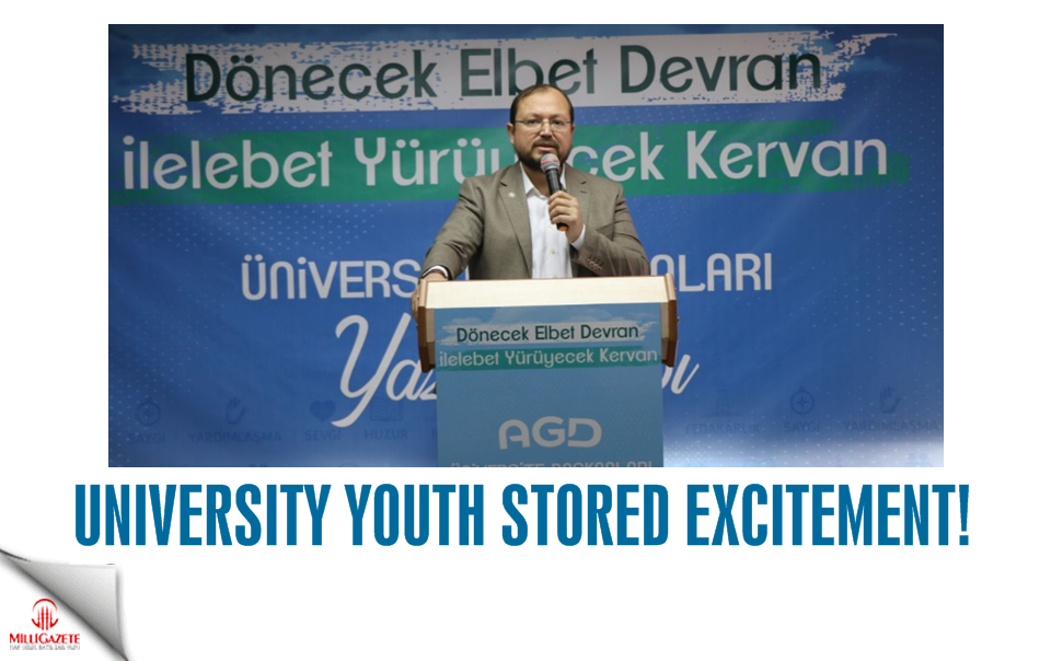 University youth stored excitement
