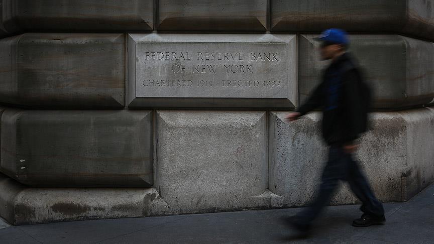 US Fed raises interest rates