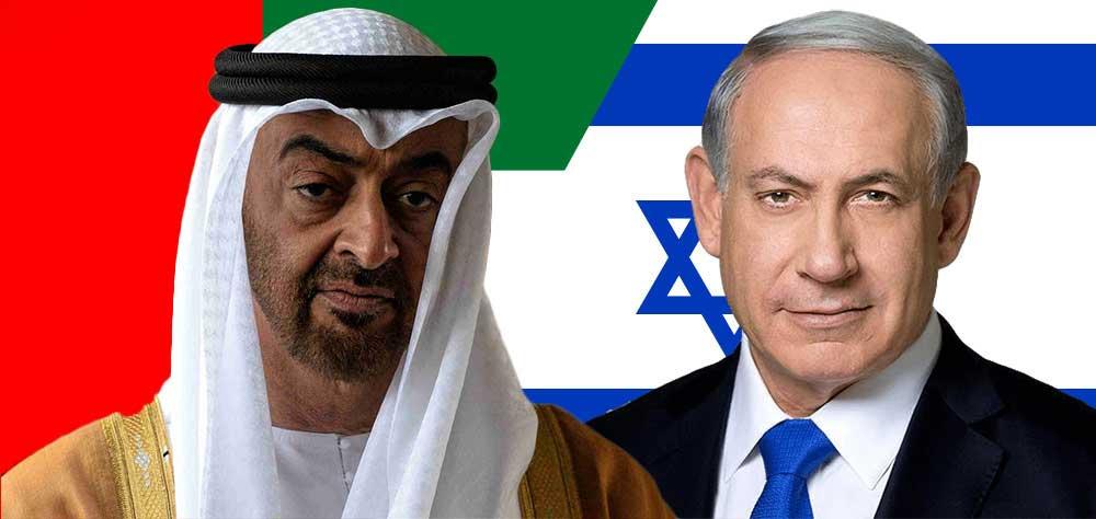 US, Israel, UAE officials secretly met on Iran: report