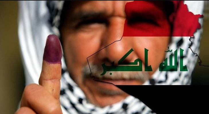 US mines in upcoming Iraqi elections