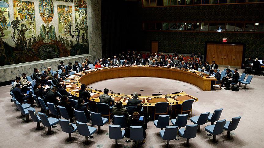 US vetoes UN Security Council resolution on Jerusalem