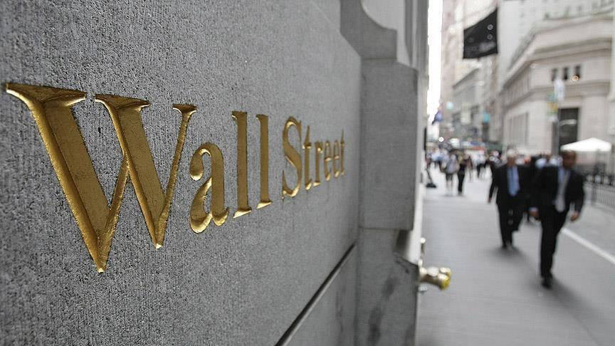 Wall Street posts biggest daily gains since August 2015
