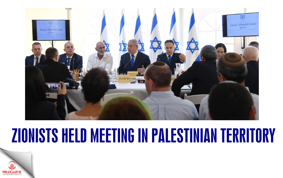 Zionists held meeting in Palestinian territory